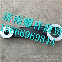LG9716470326重汽豪沃HOWO轻卡转向摇臂/LG9716470326