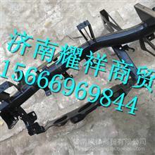 LG1613160011重汽豪沃轻卡配件仪表台横梁焊接总成 /LG1613160011