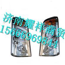 重汽豪沃HOWO轻卡前大灯总成LG9704720031 /  LG9704720032