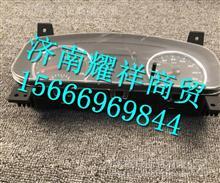 LG9705580001重汽豪沃轻卡组合仪表
