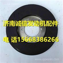 L3000-1005240玉柴6L发动机硅油减振器/L3000-1005240
