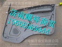 LG1611330019重汽豪沃轻卡统帅悍将车门内护板/LG1611330019