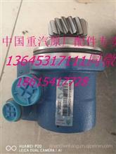 陕汽奥龙潍柴WD615发动机转向助力泵   重汽斯太尔转向助力泵总成/DZ9100130038