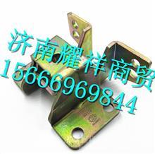LG1611210089重汽豪沃HOWO轻卡上车门铰链/ LG1611210089