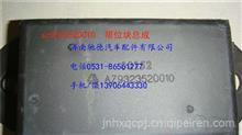 WG9323520010 重汽豪沃前钢板限位块 缓冲块垫块 豪沃钢板橡胶垫