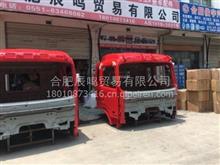 JAC江淮新款K5L A5L驾驶室壳体车楼车头车壳体总成/车壳 车楼