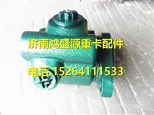 玉柴6M发动机转向叶片泵M36D6-3407100/M36D6-3407100