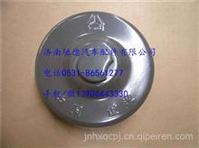 AZ9112550213 重汽豪沃斯太尔金王子重卡通用油箱盖子 豪沃油箱锁/AZ9112550213