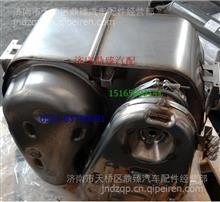 中国重汽HOWO国六后处理消声器/WG9925548700