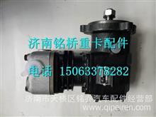 D12F5-3509100D玉柴4108发动机空压机总成/D12F5-3509100D