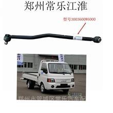 江淮轻卡货配件新款康玲帅铃转向直拉杆方向直拉杆总成W6000原厂
