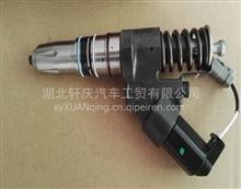 适配进口康明斯QSB/QSC/QSL/QSK/QSX/QSZ柴油发动机配件/调速控制器3044195-20