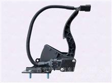 陕汽轩德电子油门踏板总成BZ36140208/BZ36140208