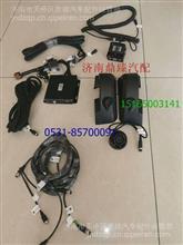 中国重汽HOWOT7H 汕德卡专用四方位行车驾驶辅助摄像头/712W25441-6017