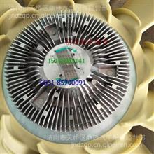 中国重汽HOWOT6G曼MC09发动机电磁硅油离合器风扇/092V06600-0002