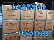 中国重汽 发动机四配套  四气门发动机四配套   潍柴发动机四配套  /13969096689