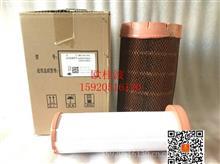 中国重汽HOWO轻卡空气滤芯/XKX-654/655