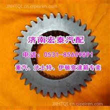 AZ2211020011一轴齿轮HW25712重汽变速箱用/AZ2211020011