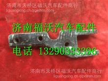 航天泰特宽体矿用车配件减震器支架焊合/3500-2905030