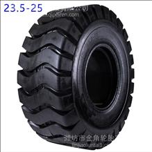 矿王轮胎E/3 23.5-25 工程车轮胎 50装载机轮胎价格/轮胎