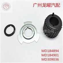 MD184894 MD184901 MD309036 三菱帕杰罗v43曲轴齿轮垫片3件套件/MD309036 MD185237