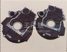 重汽配件中心库批发销售重汽曼发动机飞轮壳总成201-02301-6085/201-02301-6085