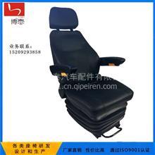 博泰供应矿山设备扒渣机座椅霹雳机减震座椅工程机械座椅厂家直销