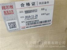 JAC江淮格尔发变速箱总成 6DS60T G10822/G10822