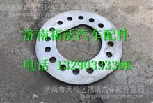 航天泰特宽体矿用车配件螺栓锁紧环/3460-2918012