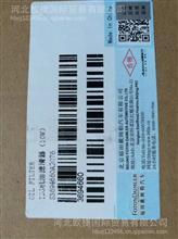 福田欧曼戴姆勒ISG康明斯原厂十万公里机油滤清器3694660/LF17579/3694660