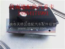 陕汽德龙配件前弓支架DZ95259690103/DZ95259690103