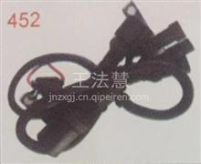 山东配件中心库销售离合器线束612600061659/612600061659