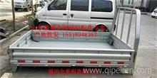 厂家直销福田驭菱VQ1 VQ2货箱总成车箱车斗配件箱板挡板全国发货