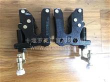 东风商用车天锦液压锁/5002175-c1102