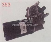山东配件中心库销售德国曼雨刷电机