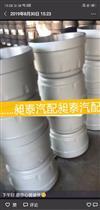 豪沃,陕汽,欧曼刹车锅3/92313420006