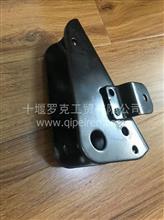 东风商用车旗舰油缸上支架5003085-c6100