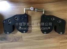 东风商用车新天龙液压锁5002170-c4300