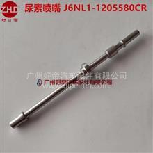 好帝尿素喷嘴后处理尿素喷射器J6NL1-1205580用于玉柴恒和后处理/J6NL1-1205580
