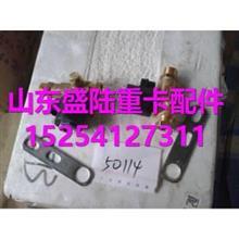 WG9116550114重汽天然气高压电磁阀WG9116550114