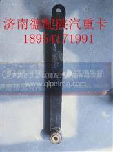 陕汽德龙配件前稳定杆吊杆带衬套DZ9X259680044/DZ9X259680044
