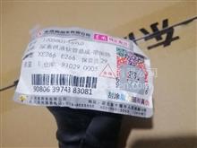 原装正品东风天龙尿素供液软管总成-带加热/1205801-T69L0/1205801-T69L0