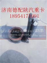 陕汽德龙配件排气蝶阀DZ95259180011/DZ95259180011