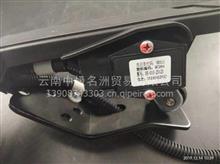 云内动力原厂配件HC264电子油门踏板总成/HC264电子油门踏板总成