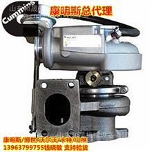 HX27W增压器2843674(A) 北京福田康明斯增压器供应商/4307475再制造