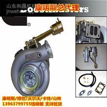 1118010-601-0000(A)增压器4051007锡柴HX35W制造商/增压器诚招代理