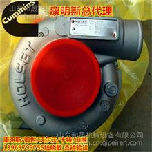 精选商家 HX30W增压器4040353 2881890 4040382今日价格/霍尔赛特厂家