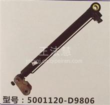 济南配件中心销售各种举升油缸、解放举升缸/5001120-D9806