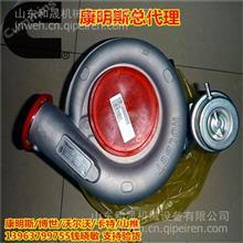 延长质保 霍尔赛特HX52增压器H4027895 厂家直销/总代理