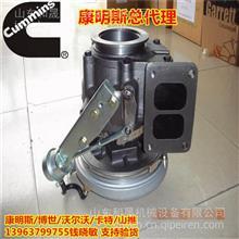 3775179A 3775178涡轮增压器XCEC(西安康明斯)HX55W销售/无锡霍尔赛特
